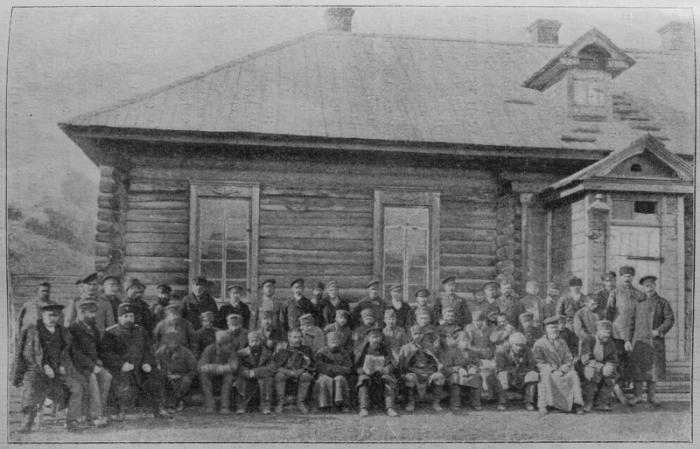 Поселенцы Сахалина. /Фото:muzperekrestok.online