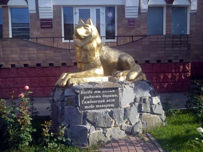 Еще один, не менее добрый, тамбовский волк. /Фото: mycdn.me
