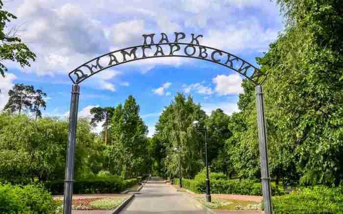 Джамгаровский парк до сих пор любим москвичами. /Фото:dzhamgar.bapark.ru