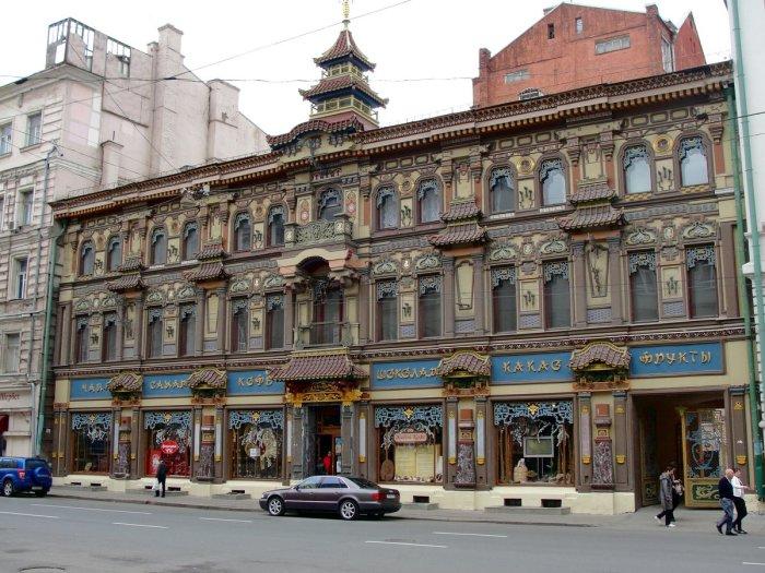 Одно из самых известных зданий Москвы, где до сих пор продают чай. /Фото:yandex.net