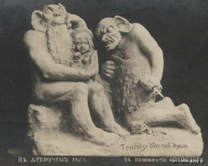 Аллегоричная композиция «В дремучем лесу» с пояснением: трагедия детской души.
