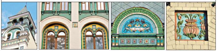Фрагменты доходного дома Миансаровой на Сухаревской площади. /Фото:noev-kovcheg.ru