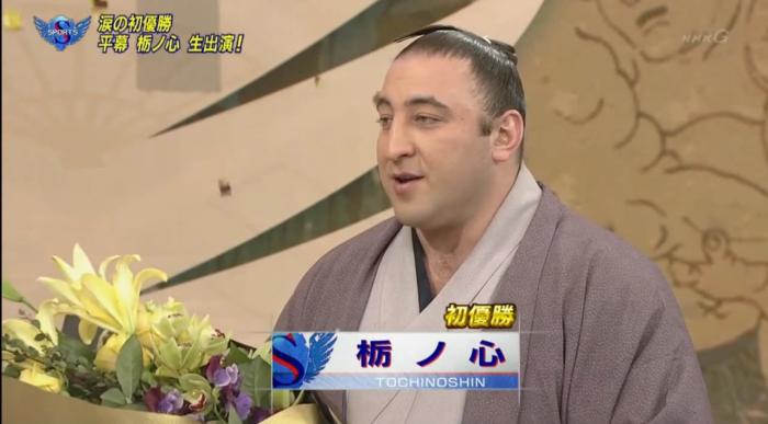Благодрая сумоисту, японцы теперь знают, что его родная Джорджия - это не штат в Америке, а страна. /Кадр из японской телепрограммы.