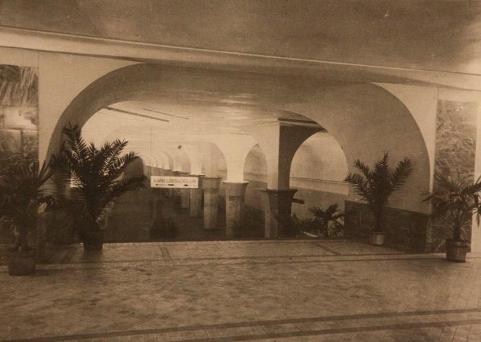 Вестибюль станции «Дворец Советов» (ныне «Кропоткинская»), 1935 год. /Фото:visualhistory.livejournal.com