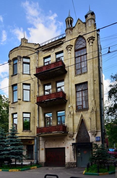 Доходный дом Фролова. /Фото:tourister.ru