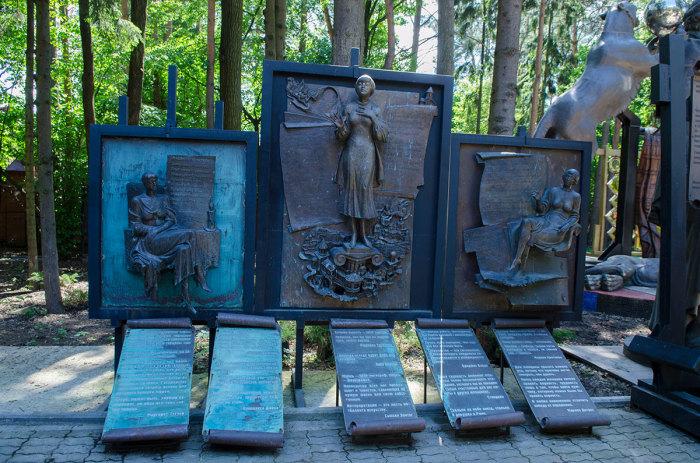Три поэтессы. /Фото:countryscanner.ru