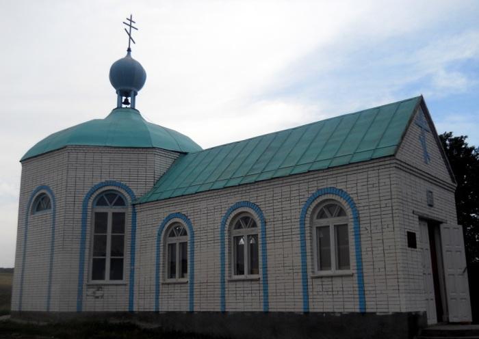 «Радужный храм» теперь выглядит так. /Фото:yesin64.livejournal.com