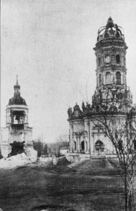 Колокольня сохранилась только на фото (съемка 1930 года).
