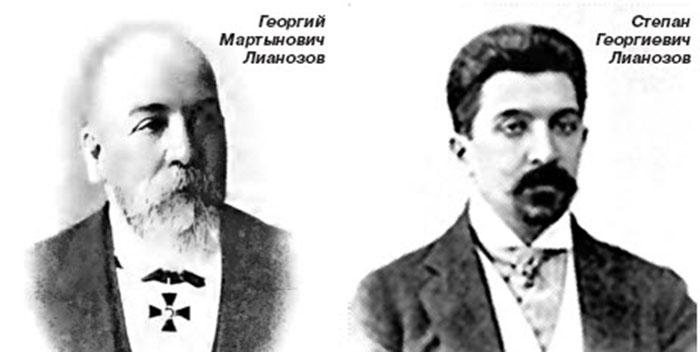 Отец и сын Лианозовы