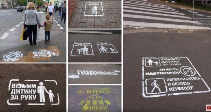 Пешеходам сложно пройти мимо таких предупреждающих надписей.