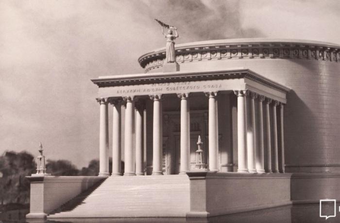 Выстроить вплотную к Красной площади гигантский Пантеон помешал Хрущев. /Фото:mos.ru