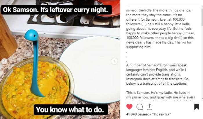 Суповой ковш покорил сердца пользователей со всего мира.
