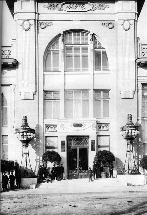 парадный вход в ресторан. Высота здания впечатляла. /Фото:pastvu.com