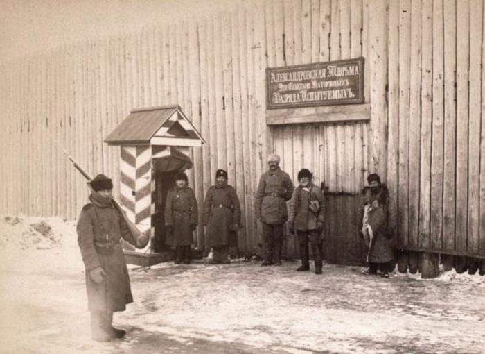 Александровская тюрьма. /Фото:yapet.livejournal.com