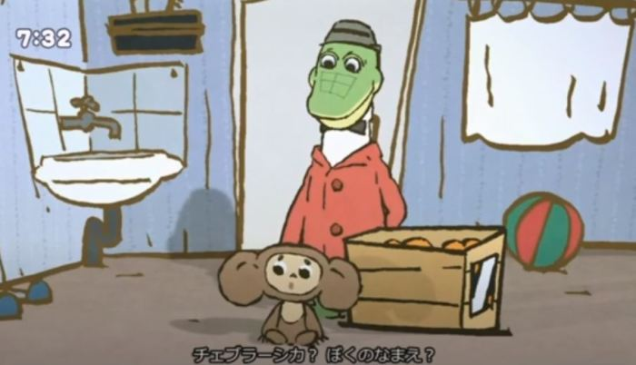Японский мультик «Тэбурасика арэрэ?» выглядит так.