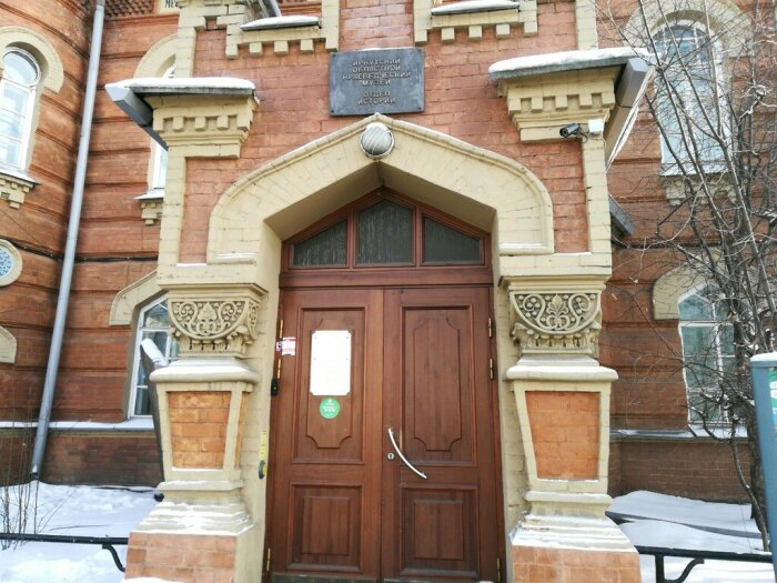 Вход в здание. /Фото:yandex.net