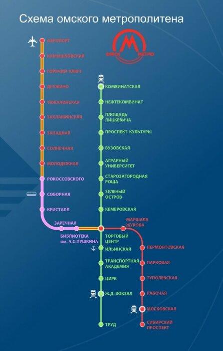 Так должна была выглядеть схема метро в Омске.