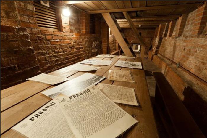 Одно из изданий типографии – социал-демократическая газета «Рабочий»/Фото:museum.ru