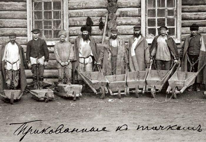 Каторжане. /Фото:.livelib.ru