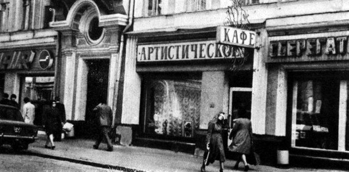 Здесь можно было встретить самых известных людей Москвы. /Фото:nabiraem.ru