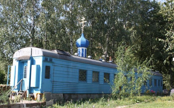 Храм-вагон. Такие церкви иногда встречаются в России. /Фото:etovidel.net