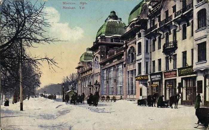 «Яръ» на старинной открытке. /Фото:pastvu.com
