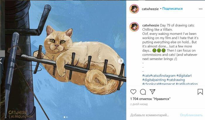 Этот же кот на рисунке Эм.