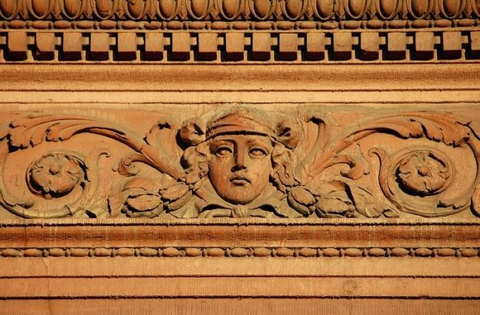 Фрагмент здания библиотеки. /Фото:palborum.livejournal.com