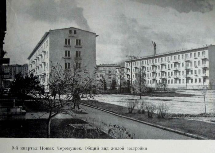 В экспериментальном квартале специально построили дома разных типов.