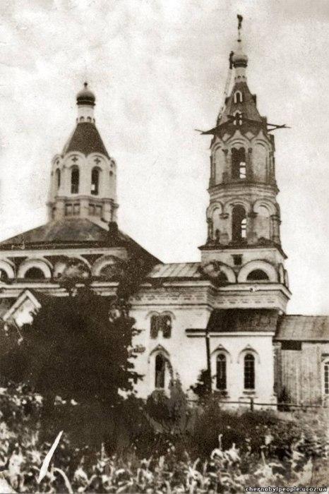 Фото 1943 года.