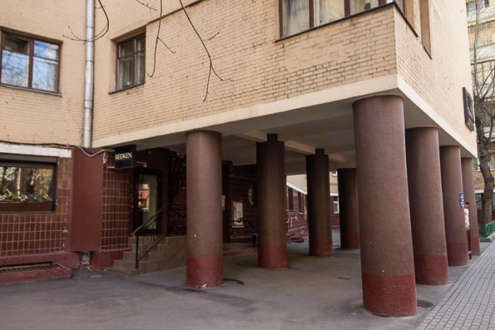 Фрагмент дома-трилистника. /Фото:vladimirtan.livejournal.com