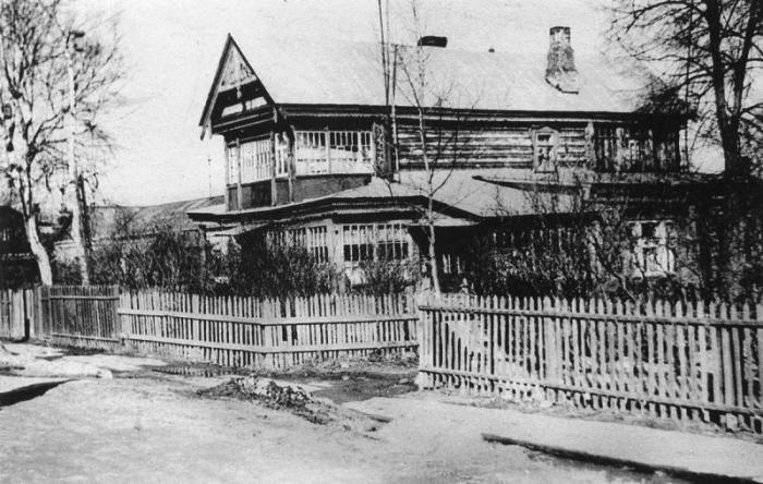 Поселок Ленино, бывшая деревня Царицыно и бывшая Черная Грязь. /Фото:tsaritsyno-museum.ru