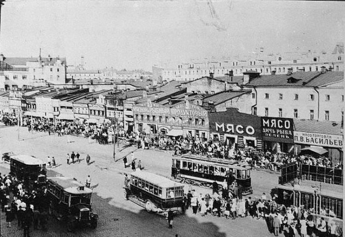 1928 год. ОÑотный ряд. /Фото:pastvu.com