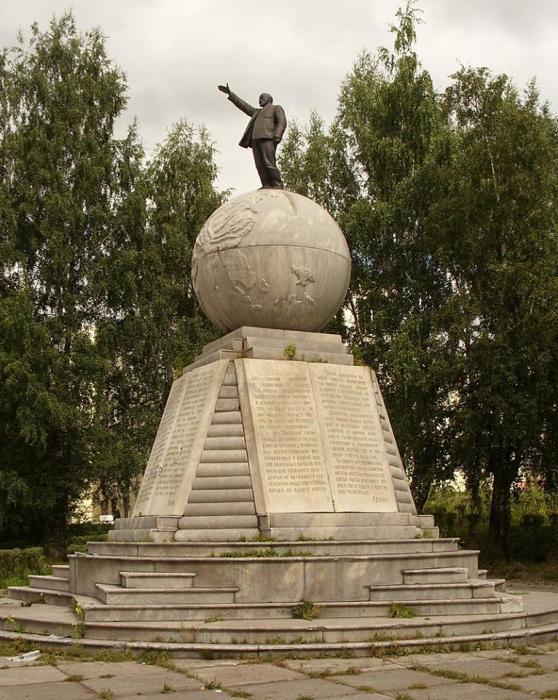 Дедушка на шаре. /Фото:wikivoyage.org