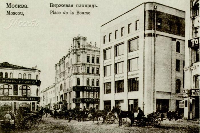 Банк Рябушинских. /Фото:liveinternet.ru