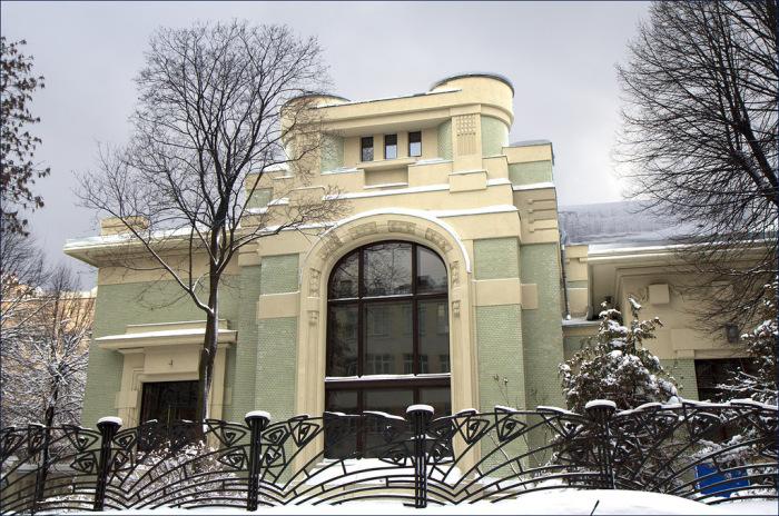Посольство Австралии располагается в предполагаемом доме Маргариты. /Фото:ic.pics.livejournal.com