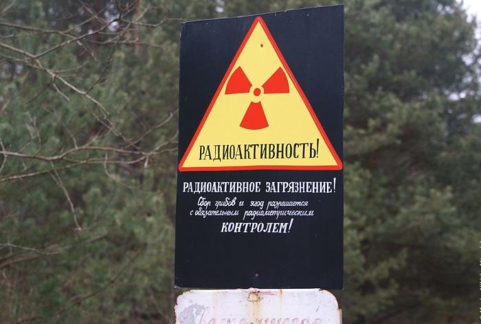 Предупреждение о повышенной здесь радиации. /Фото:maxim-nm.livejournal.com