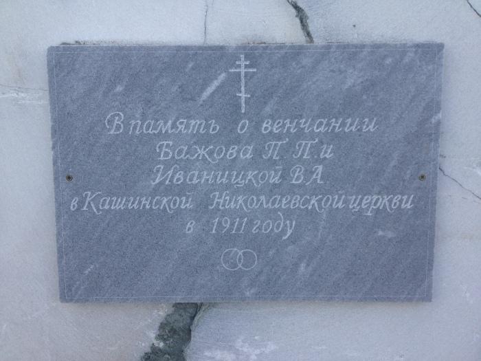 Они жили долго и счастливо... /Фото:Old.kamensk-uralskiy.ru