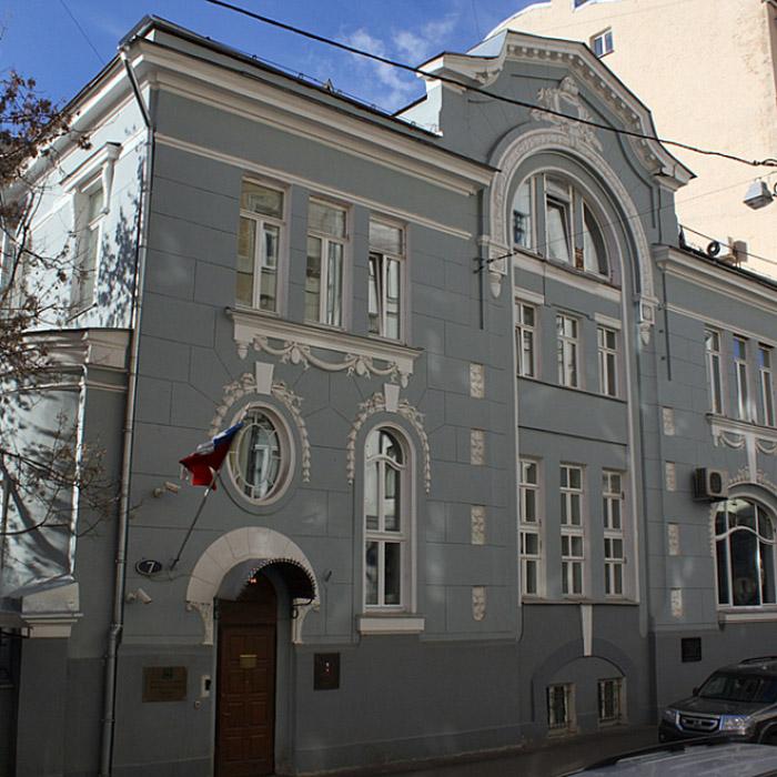 Посольство Чили. /Фото:um.mos.ru