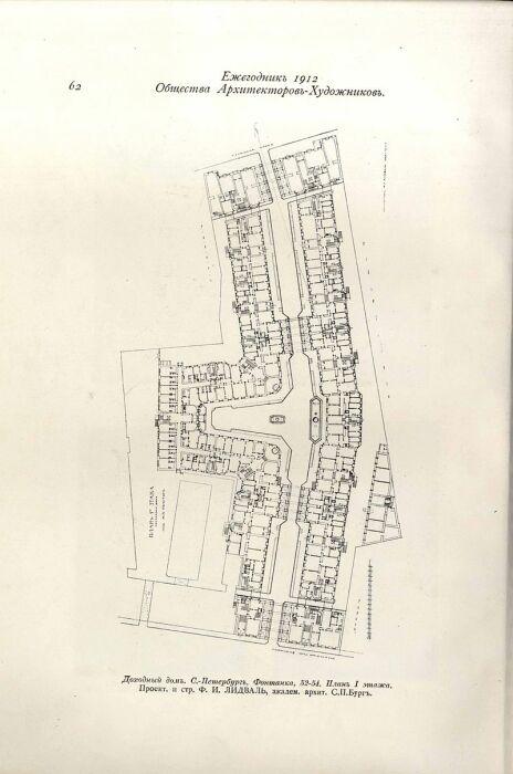 План-схема первого этажа Толстовского дома.