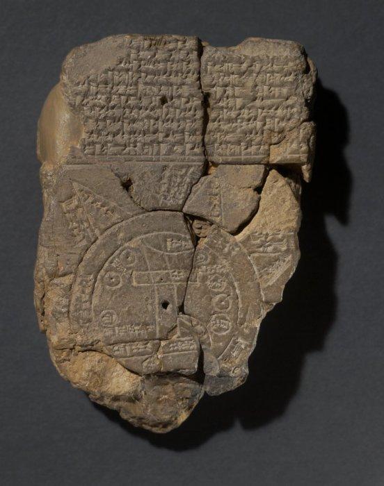 Фрагмент вавилонской карты. /Фото:noosphere.ru