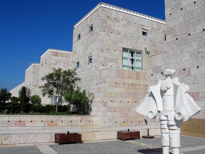 Культурный центр Белем. /Фото:wikipedia.org
