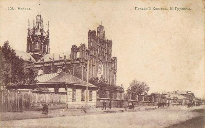 Собор на Малой Грузинской. Старинная открытка