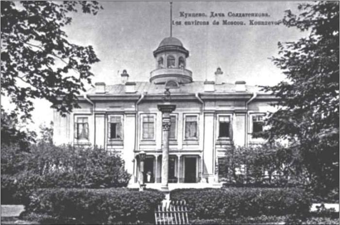 Дача Солдатенкова, 1900 год. /Фото:kuntsevo.org