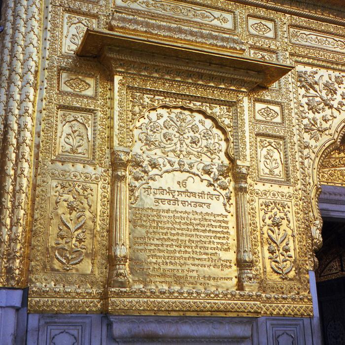 Невероятная красота, созданная из золота. /Фото:thousandwonders.net