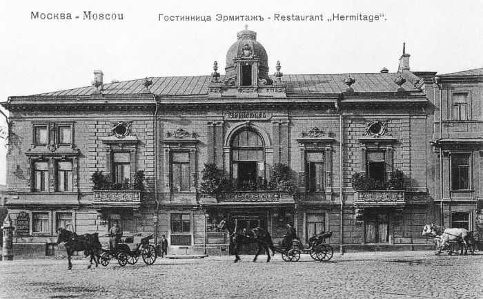 Знаменитый ресторан в период рассвета. /Фото:wikipedia.org