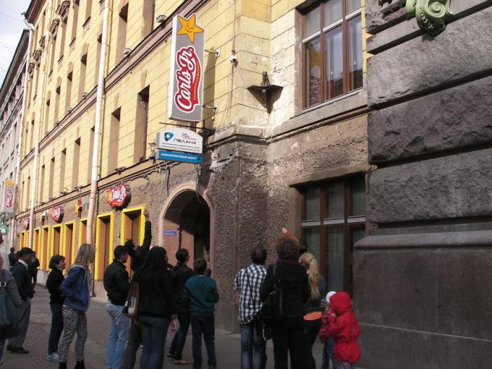 Подбросить монету нужно очень высоко. /Фото:unplaces.ru