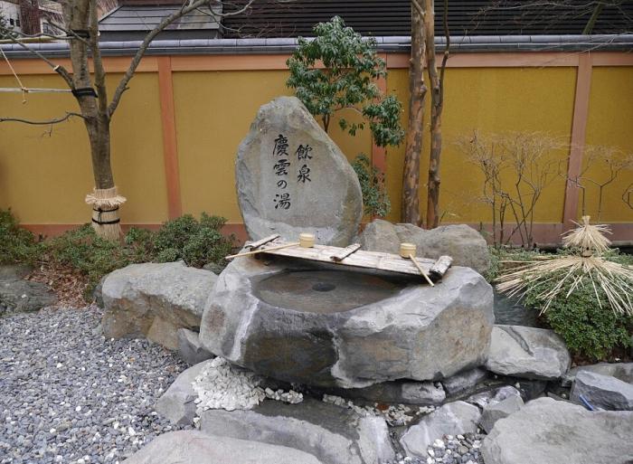 Отель-санаторий с 1300-летней историей - это воплощение настоящих японских традиций.