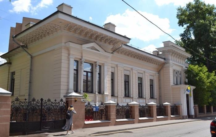 Посольство Габона. /Фото:turbina.ru