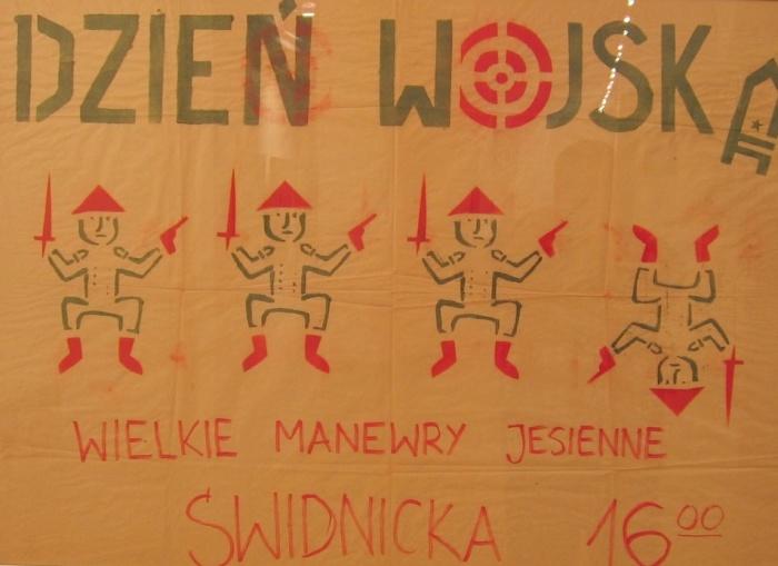 Плакат оппозиционных польских художников.
